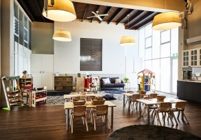 Spacious learning spaces